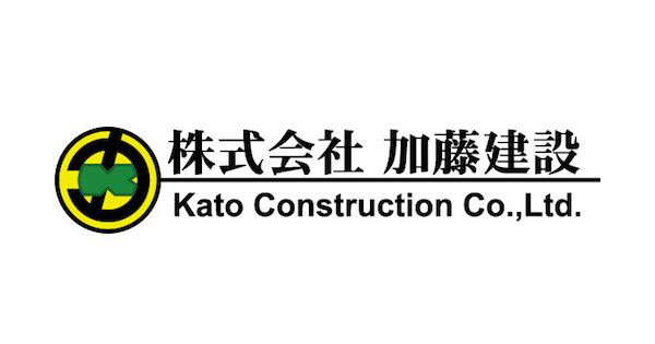 株式会社 加藤建設